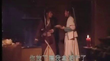 《保镖系列3之天之娇女》第7集 何家劲 叶童主演