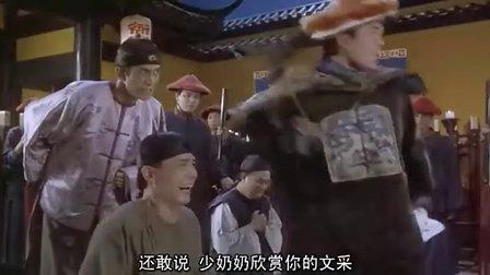 九品芝麻官dvd_腾讯视频