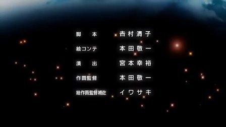 暗夜魔法使 04