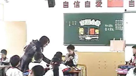 美术五年级上册第二单元童心童眼童趣岭南版冯贵彬横栏六沙小学