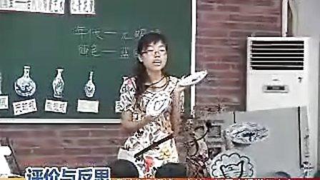 小学五年級美術《珍爱国宝-古代的陶瓷艺术青花瓷》导入类教学