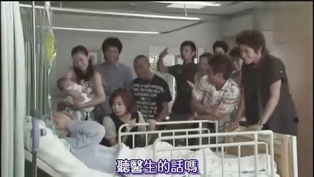 【字幕】【电影】勇气24H SP Yuuki—龟梨和也、小栗旬