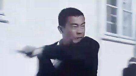 【香港电影】专集【火舞耀扬】【国语版】