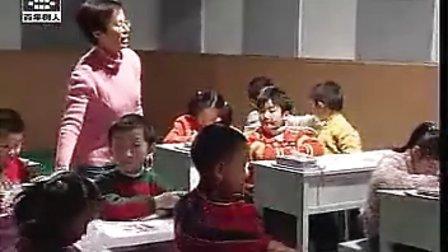小学一年级数学优质课展示《认位置(左右)》_沈洁