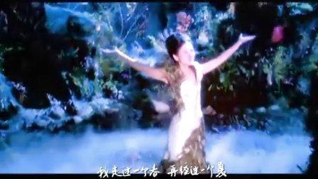 中国民歌 张燕 月亮女儿MV
