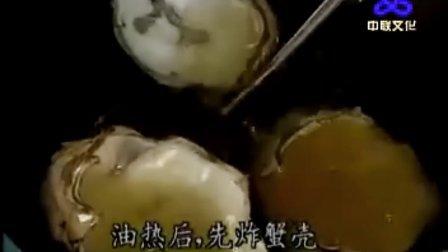 中华传世养生药膳 秋补篇 02