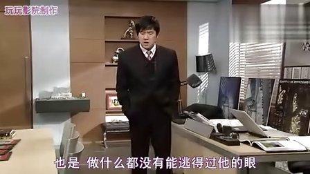 韩剧张瑞希出演SBS新剧《妻子的诱 惑》第65集清晰版(中文字幕)
