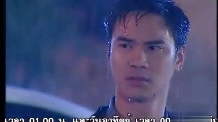 破碎的心(裂心)泰语中字13