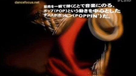 日本DanceStyle系列机械舞教学dsp-00-start