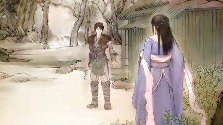 仙剑4结局动画