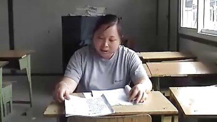 八年级语文人教版吆喝课堂实录与教师说课