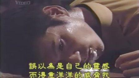 [世界奇妙物語]2000 秋季特別篇(下)