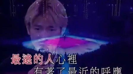 刘德华99红馆演唱会