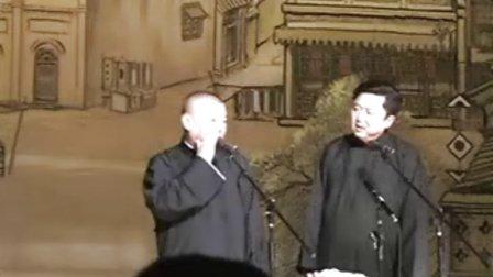 天桥乐茶园演出-20060325