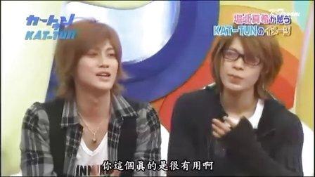[KTROOM]20071031cartoon KAT-TUN「ゲストは堀北真希さん 前編」