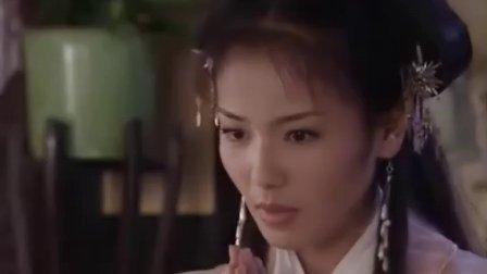 新白蛇传 第14集