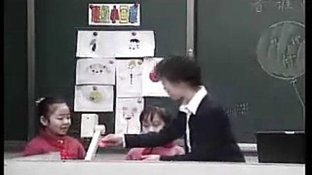 看谁画得好一年级小学语文优质课视频