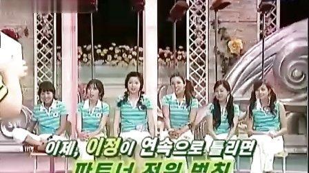 韩国情书综艺第3季第5期上060722