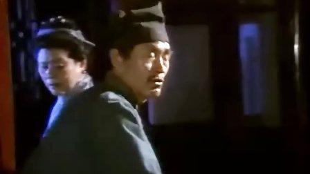 86版聊斋志异-32生死情