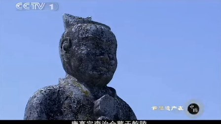38集纪录片《龙门石窟》历史明胜