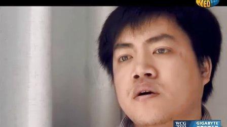 WCG2010-NeoTV【电竞纪录片】.第五部.荣耀