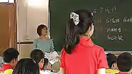 小学五年級語文优质课视频《空城计》沪教版张敏花