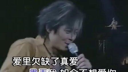 王杰2001香港演唱会cd1