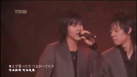[08_02_15][FS][TVHB][3rd Album T