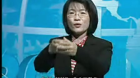 专业秘书训练教程——中餐礼仪