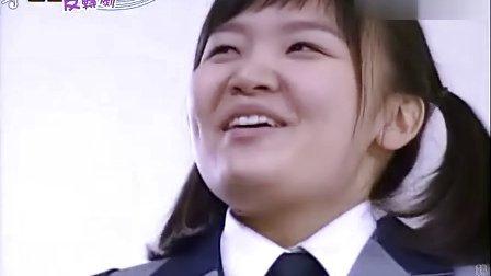 SBS反转剧041121-我的小新娘(MC刘,赵静琳)