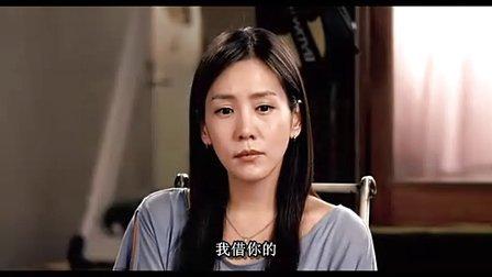 《智齿》2005韩国金正恩 李太成主演 郑址宇导演一个姐弟恋的故事 一部典型言情片