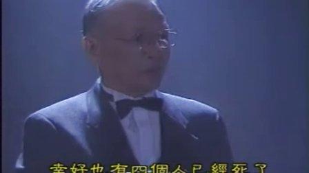 金田一少年之事件簿06[秘宝岛杀人事件]