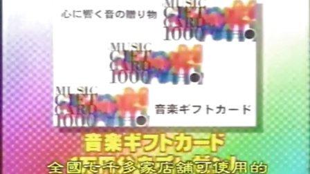 【字幕】裸の少年01 05 19 成为强壮的男人后篇Jin Koki Hasejun