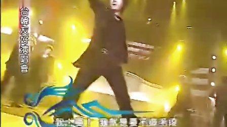 台韩友好演唱会2008 superjunior  罗志祥 paran babyvoxrev