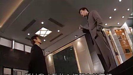 纵横四海粤语10