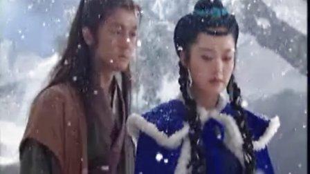 笑傲江湖27(央視)