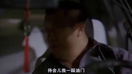 秘岸粵語中字