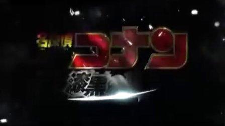 柯南第十三弹《漆黑的追跡者》90秒预告篇