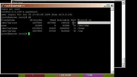 Linux系统工程师20