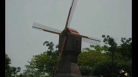 小学二年级音乐课视频下册《大风车》