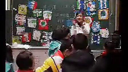 小扎染 小学美术课优质课大赛展示
