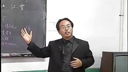 小学四年级语文优质课视频上册《古诗江雪》人教版俞老师