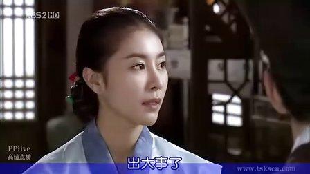 九尾狐姐姐传-第01集(SBS月火剧)