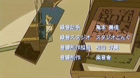 R.O.D06(TVBKT.CN|粤语动画)