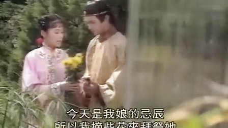 天子屠龙[国语]03