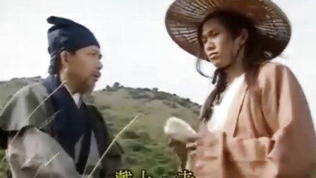 魔刀侠情02
