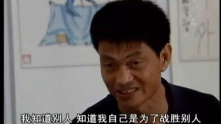 孙子-中国古代文化圣贤