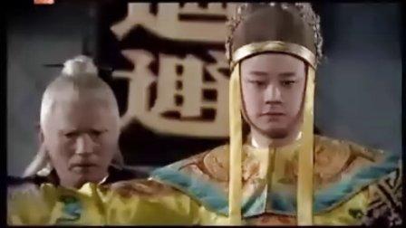 新包青天 打龙袍 12