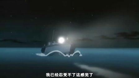 《黑礁》日本超火爆冒險動漫 第六話