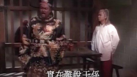 93包青天-狸猫换太子.13.粵語字幕